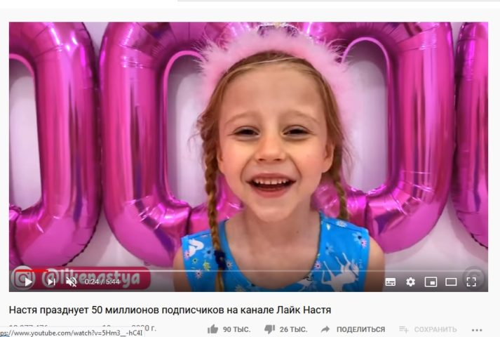 Like Nastya Vlog