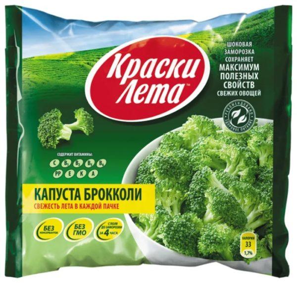 """Брокколи """"Краски лета"""""""