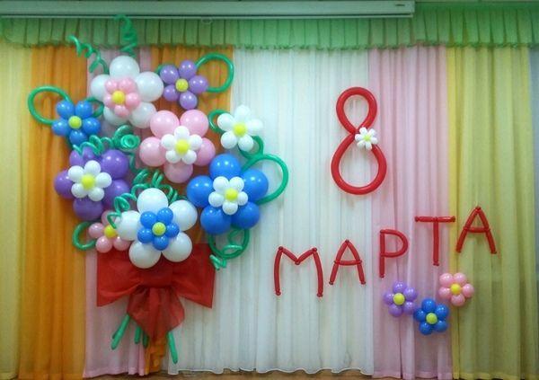 Украшение зала на 8 Марта