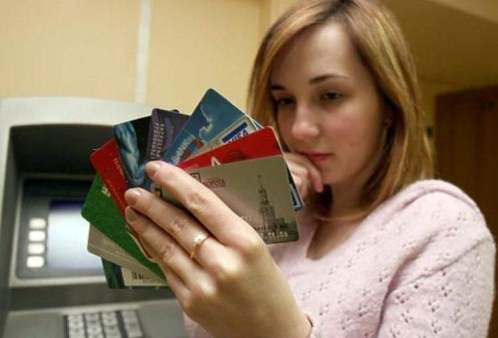 Девушка и кредитки