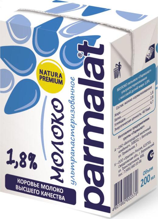 Молоко Parmalat