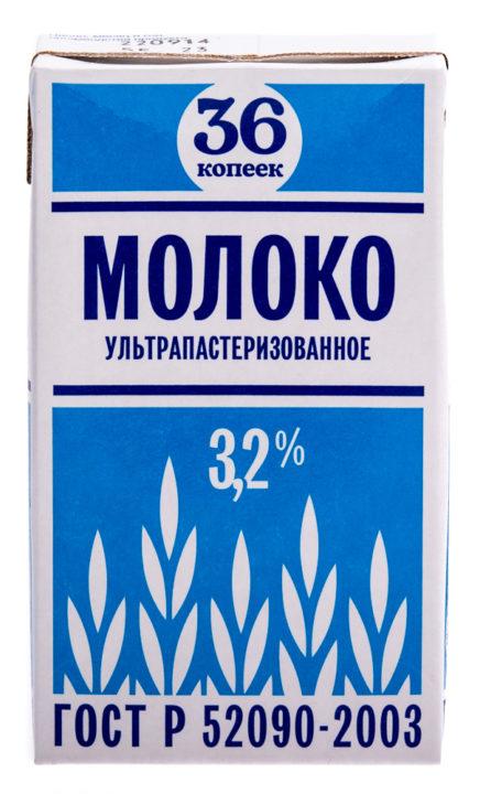 Молоко «36копеек»