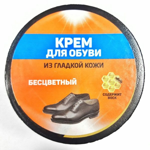 """Крем для обуви """"Радуга-плюс"""""""