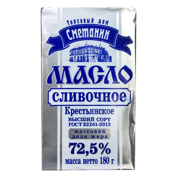 Масло сливочное «Сметанин»