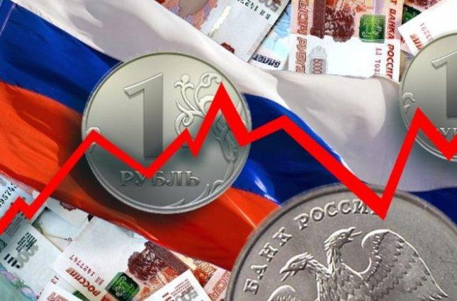 Российский флаг и деньги