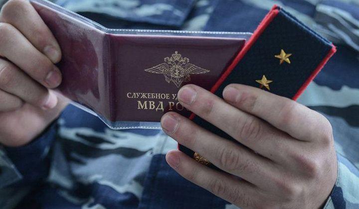 Служебное удостоверение МВД в руках