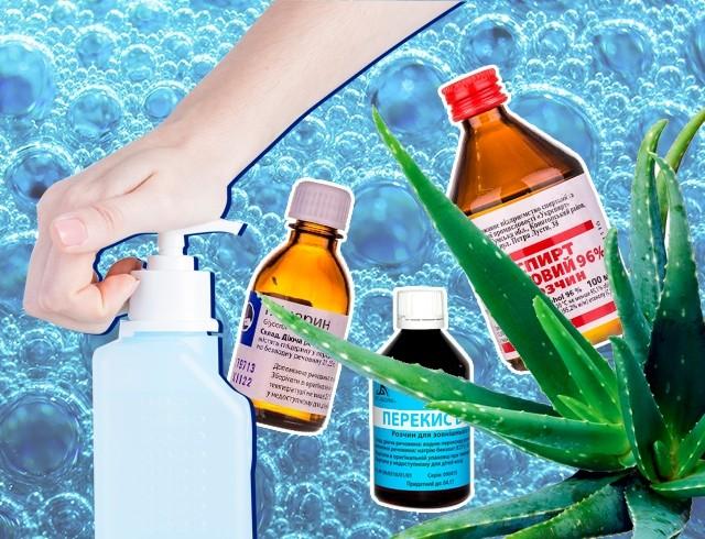 Компоненты для антисептика
