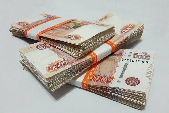Купюры российского рубля
