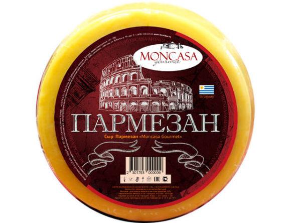 Пармезан Moncasa gourmet