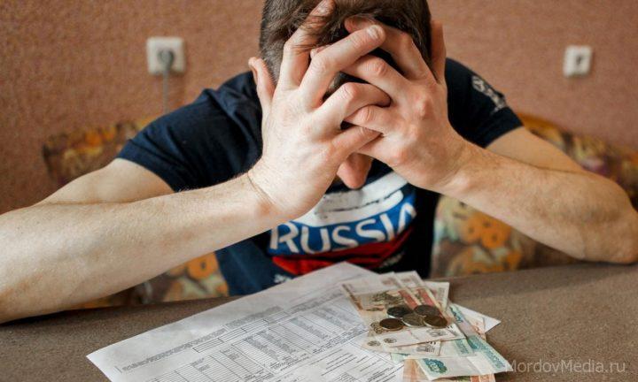 Полная амнистия по долгам ЖКХ на весь 2020 год для всех — миф или реальность