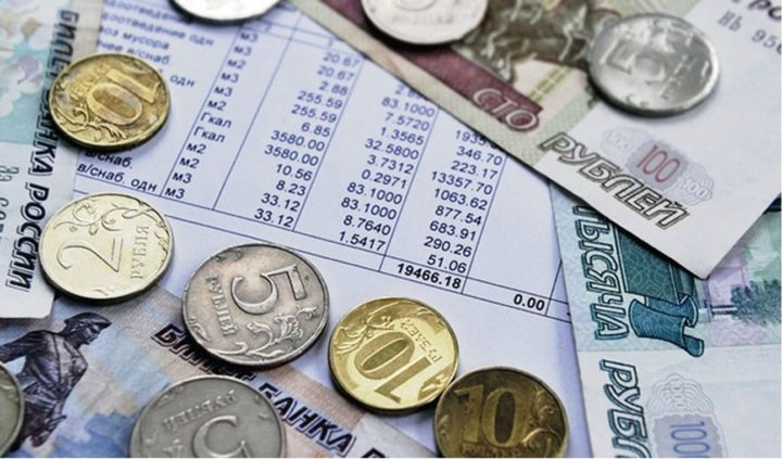 Платежки и деньги