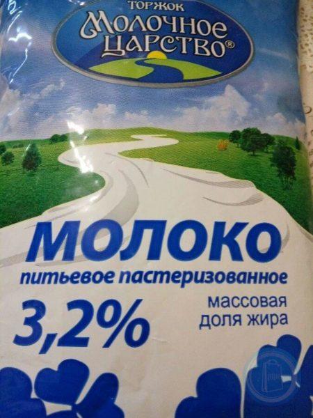 "Молоко ""Молочное царство"" 3,2%"