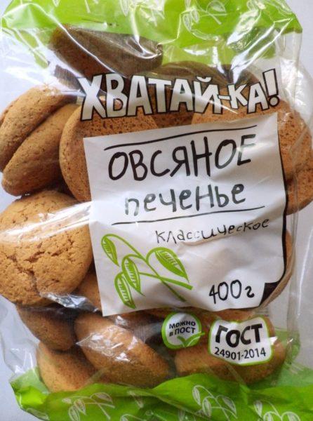 """Печенье овсяное """"Хватай-ка"""""""
