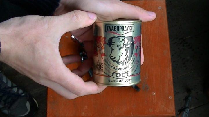 "Тушеная говядина ""Главпродукт"""