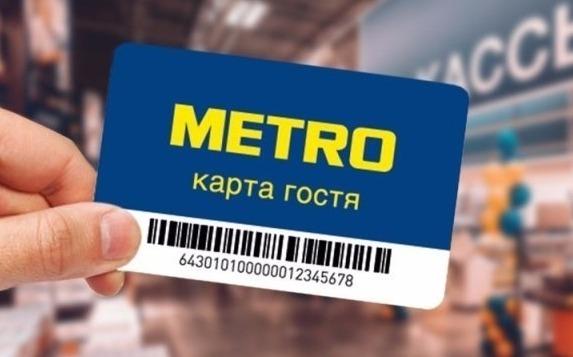 Можно ли попасть в метро без карты москва