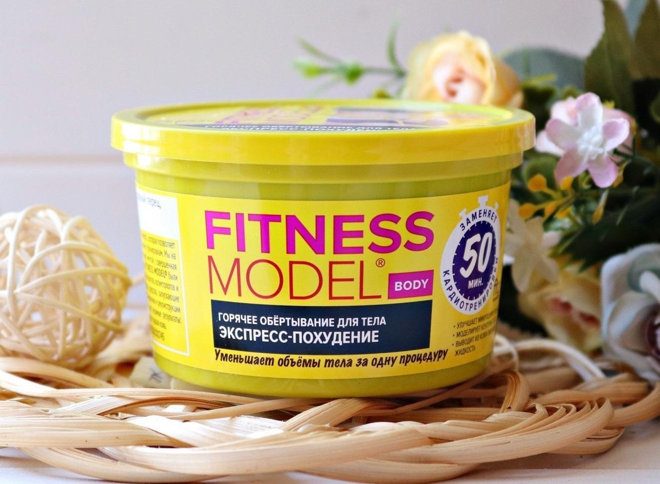 Крем Fitness Model