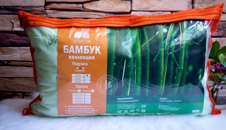 подушки «Бамбук» от торговой марки «Легкие сны»