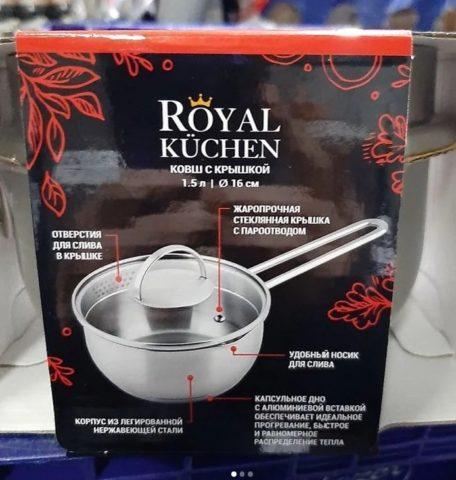 Вся правда о кастрюлях Royal Kuchen из Магнита