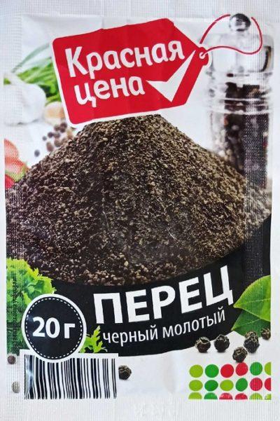 """Перец черный молотый """"Красная цена"""""""