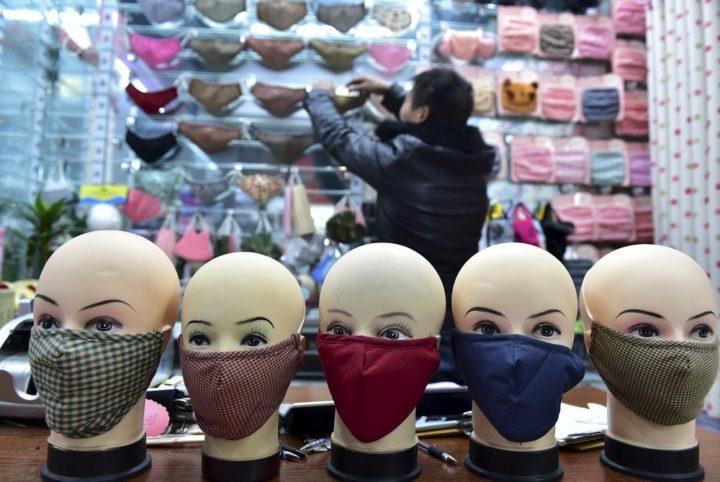 Продажа защитных масок