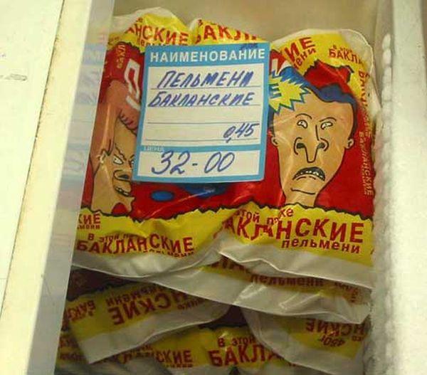 Пельмени бакланские в упаковке