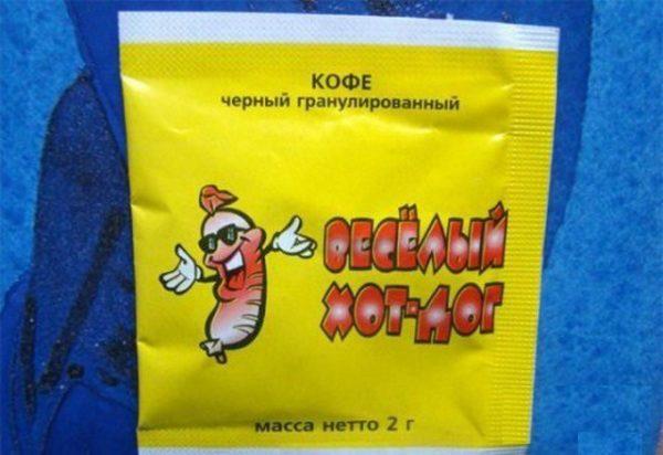 """Упаковка кофе """"Веселый хот-дог"""""""