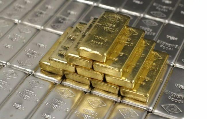 Ценные металлы
