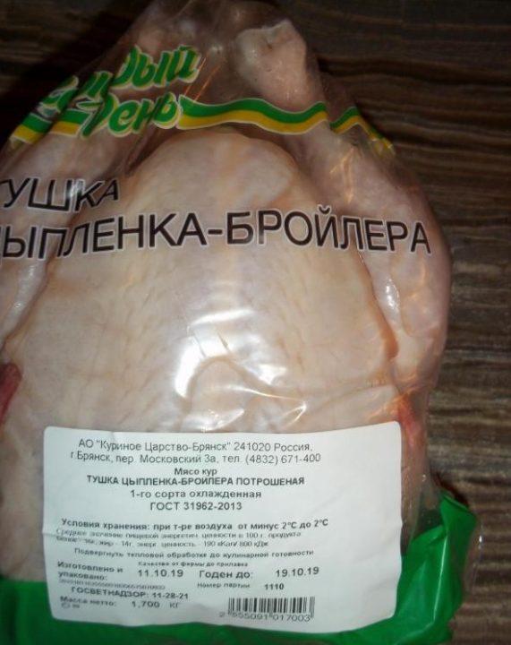 """Тушка цыпленка """"Каждый день"""""""