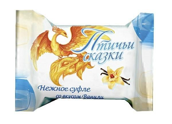 Конфеты глазированные кондитерской глазурью Нежное суфле вкус ванили «Птичьи сказки»