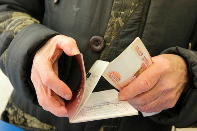 Деньги и паспорт в руках