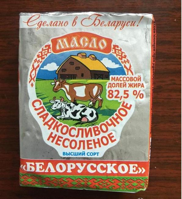 """Сливочное масло """"Белорусское"""" """"Традиционное"""" 82,5%"""