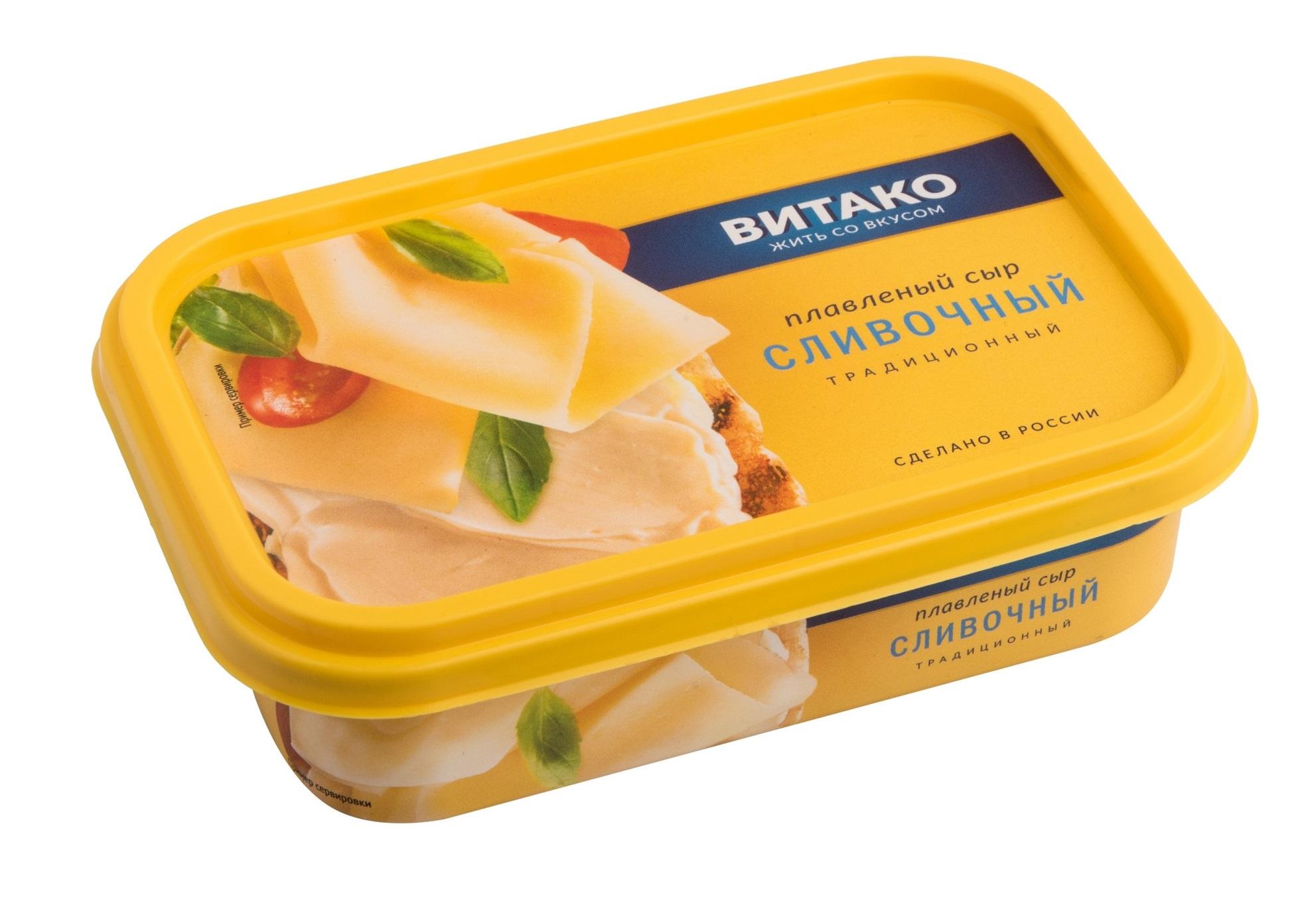 """Плавленый сыр сливочный """"Витако"""""""
