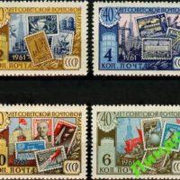 За сколько можно продать ваши старые марки СССР сегодня