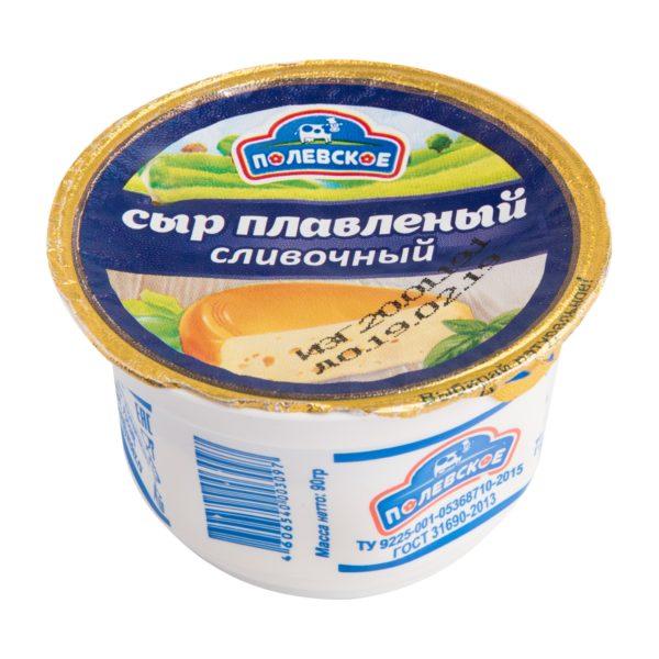 """Сыр плавленый сливочный """"Полевское"""""""