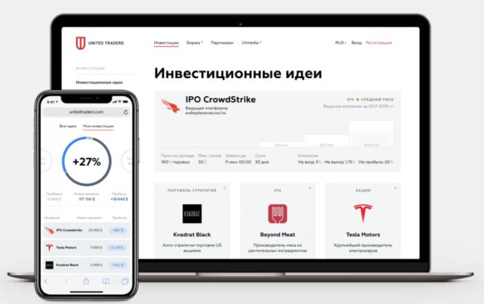 Сайт и приложение
