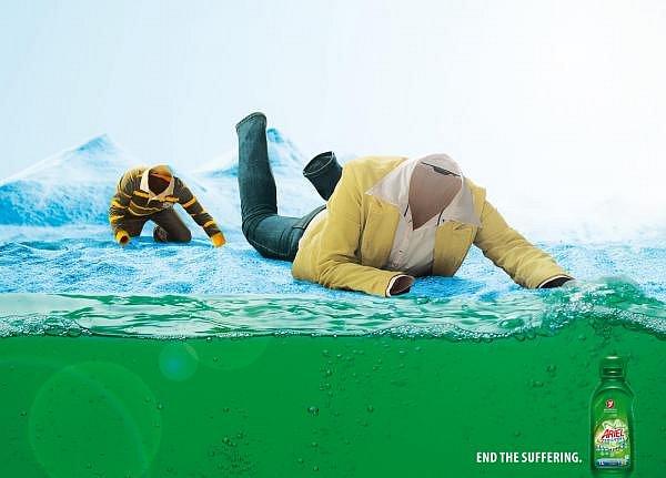Реклама геля для стирки Ариель