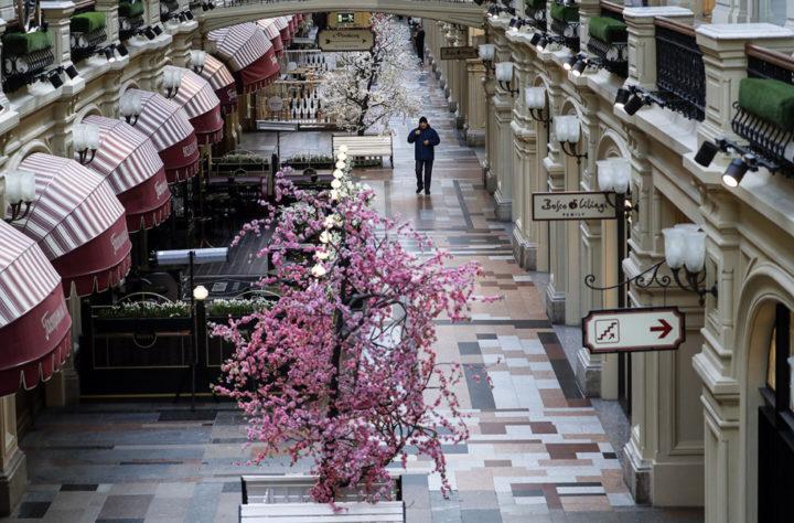 Торговый центр ГУМ в Москве