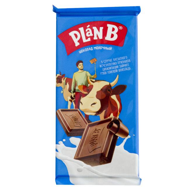 Молочный шоколад Plan B
