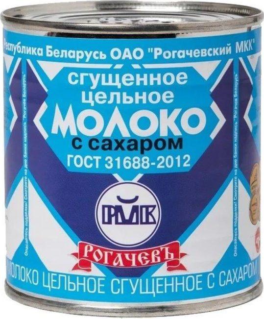 """Молоко сгущенное с сахаром """"Рогачевъ"""""""
