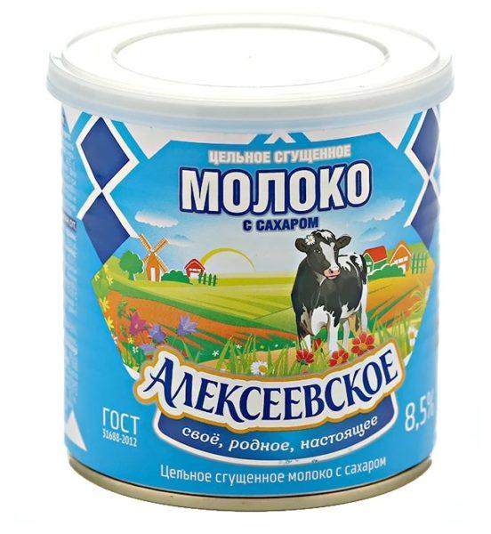 Молоко сгущенное «Алексеевское»