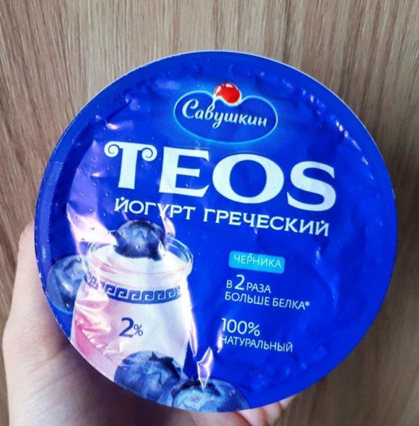 «Савушки» «Греческий Teos» с наполнителем черника