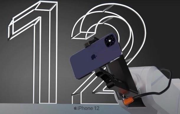 Презентация айфона