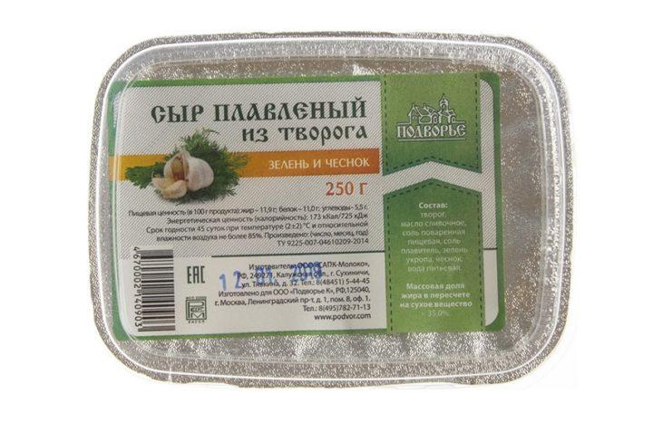 Сыр плавленый «Подворье» из творога «Зелень и чеснок»