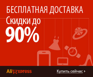 Aliexpress