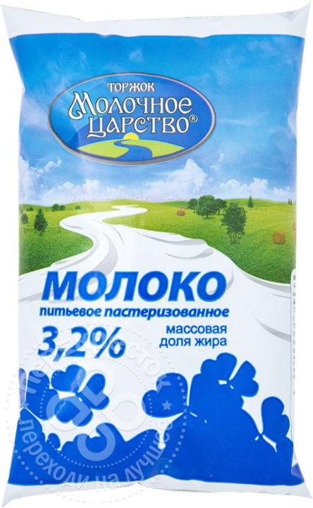 Молоко «Молочное царство»