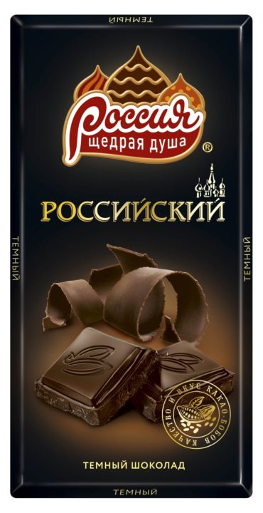 Шоколад «Россия»