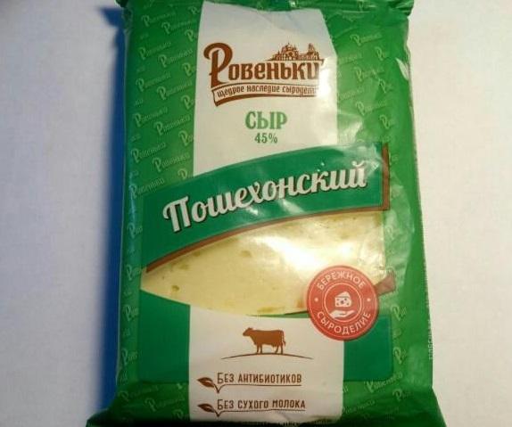 """Сыр """"Ровеньки"""" Пошехонский"""