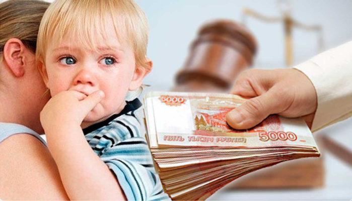 Мать с ребенком на руках, рука со стопкой рублей