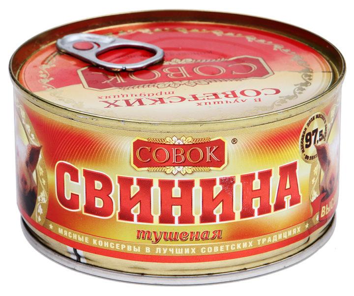 """Свинина тушеная тоговой марки """"Совок"""""""