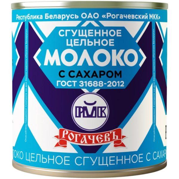 """Сгущенное молоко """"Рогачевъ"""""""